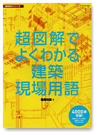 2014-03-tyouzukai.jpg