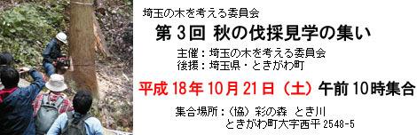 2005_1022_128ss.jpg
