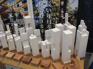 2012-0617-kankyo002.jpg