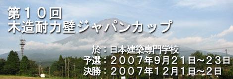 2007_0921_600s.jpg