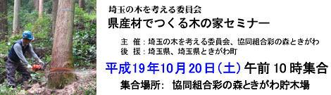 2007_1020_000s.jpg