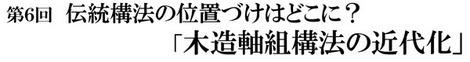 20100206_benkyoukai00-thumbnail2.jpg