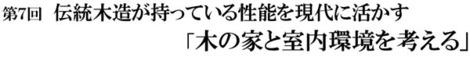20100417_benkyoukai00.jpg
