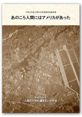 2019kirakugaku000-001-250.jpg