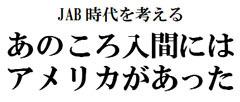 2019kirakugaku000-001.jpg