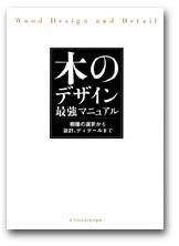 kinodesign2011-01s.jpg