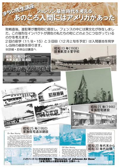 machinosensei-2018-JAB-1.jpg