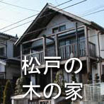 matudo_001s.jpg