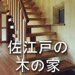 saedo_001s.jpg