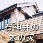syakujii_001s.jpg